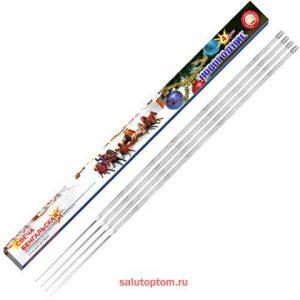 длинные бенгальские огни 65 см